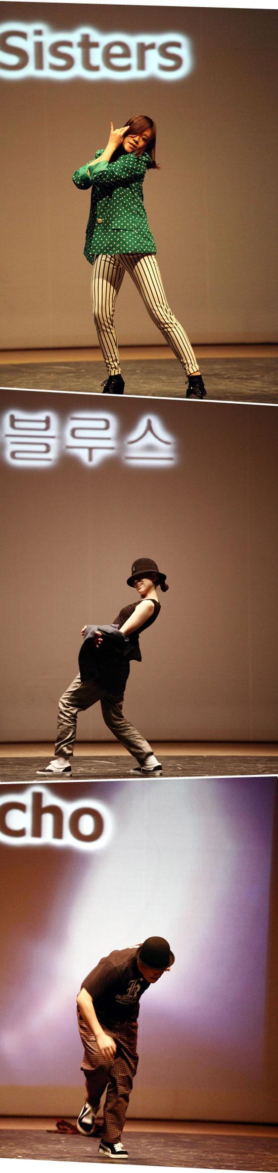 DANCE_INSIDE_05.jpg