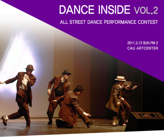DANCE_INSIDE_01.jpg