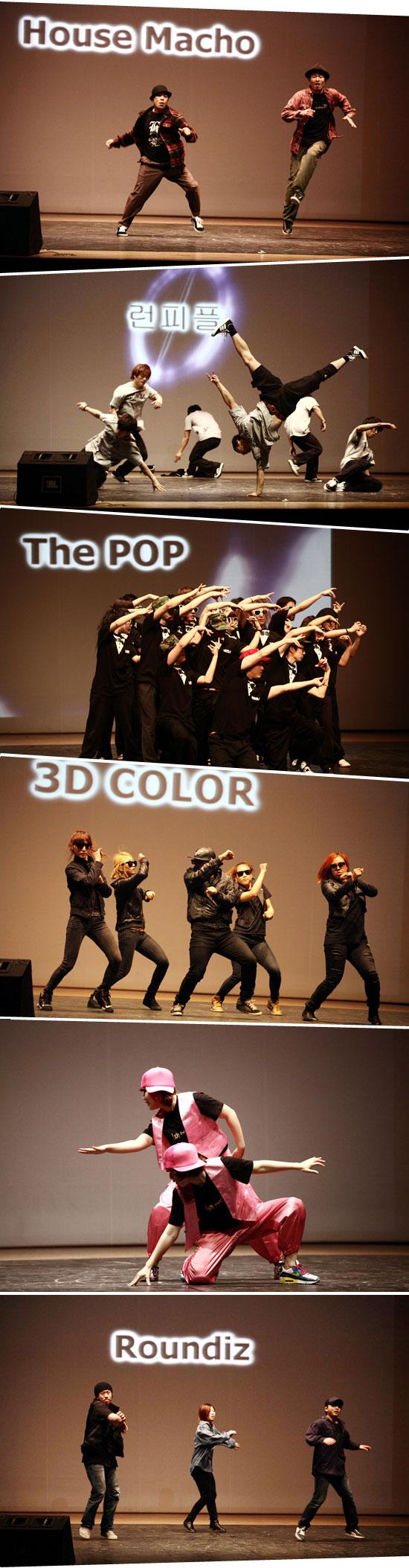 DANCE_INSIDE_03.jpg