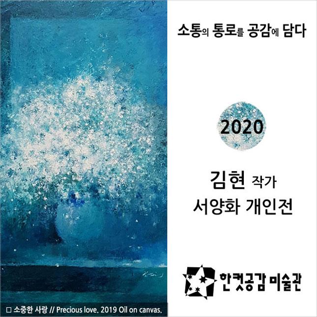 650_01.jpg