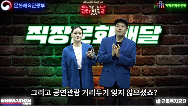직장인 문화배달3.png